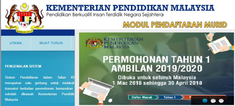 Panduan Permohonan Pendaftaran Murid Tahun 1 2019 Dan 2020 Secara Online Suara Viral Malaysia