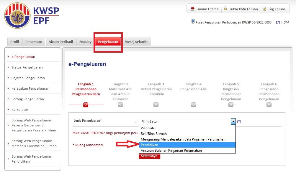Penyata KWSP Online