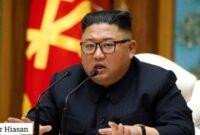 Korea Utara COVID-19